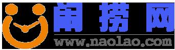 昆山门户网_昆山论坛_昆山市综合生活门户网站。